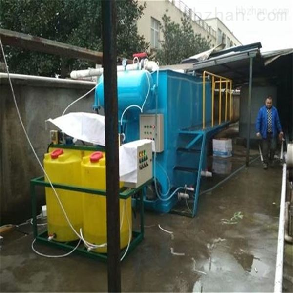 电镀污水处理设备厂家哪家好