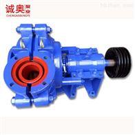 AH4/3细沙回收泵