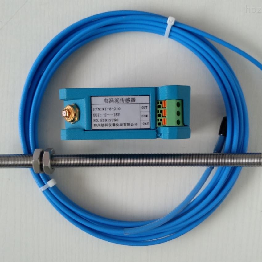 DWQZ8111 SDJ/QBJ3800XL电涡流传感器