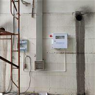 生活区垃圾中转站恶臭气体实时监测联网系统