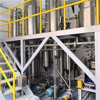废水蒸发器厂商