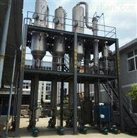 强制循环废水蒸发器