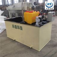 HS-YM喷漆污水处理设备工艺