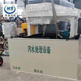 HS-YM工业油墨污水处理方法