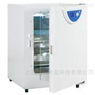 二氧化碳培養試驗箱