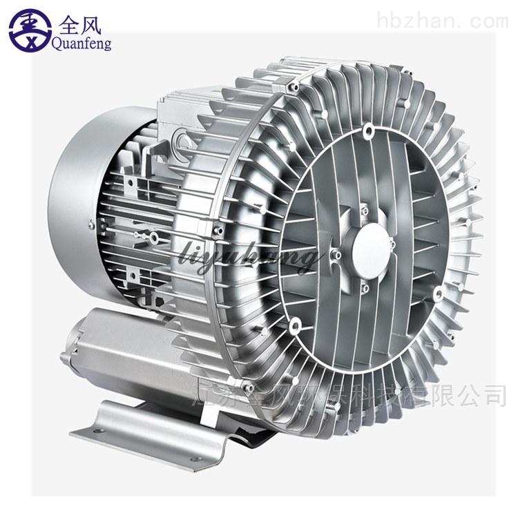 真空吸附风机Vacuum fan