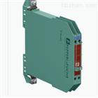 0BE10M-18GM60-S-V1倍加福P+F模块Z728H结构特点及性能