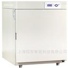 二氧化碳培養箱UV