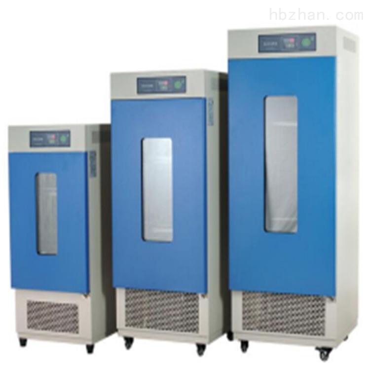 生化培养试验箱-70型