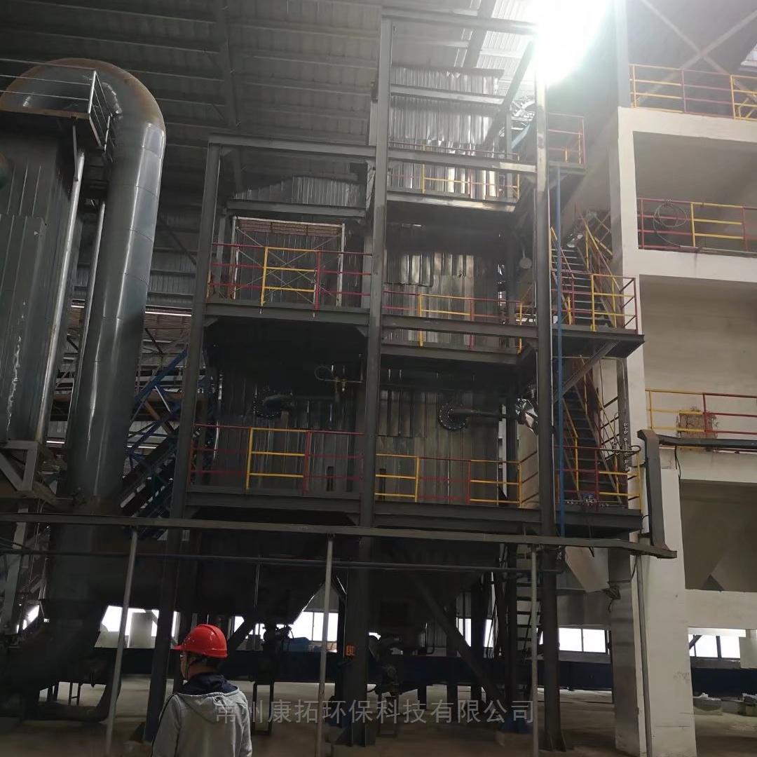 工业有机废气处理