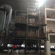 KT工业有机废气处理