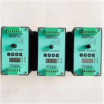 VRS 2011   振动位移变送器