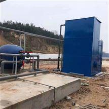 WJZJ-10一体化净水装置优势