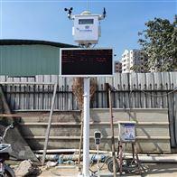 广州地铁工地扬尘PM2.5、PM10污染监测系统