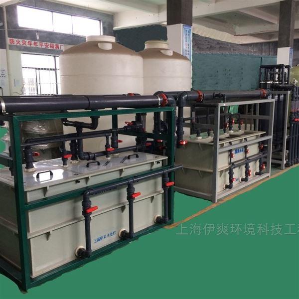 广东家具酸洗磷化废水处理