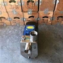 WBZS微型不锈钢自吸泵