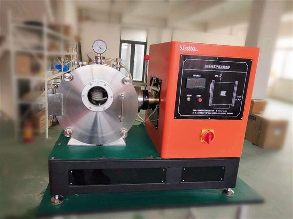 200g科研用小型真空熔炼炉