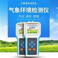 YT-QX16手持式气象检测设备