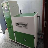 SYS-HY核酸检测实验室污水处理设备技术指南