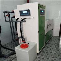 BSDSYS医疗救治定点医院污水处理设备