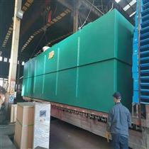 WY-WSZ-30沃源环保养殖污水处理设备