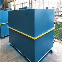 WY-WSZ-10农村废水处理设施