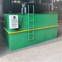 WY-WSZ-10收费站污水处理设备