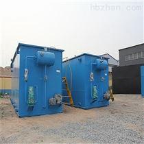 WY-WSZ-20小型溶气气浮机生产厂家