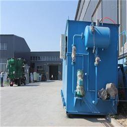 工业含油污水处理设备山东厂家定制