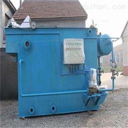 印染污水处理设备工厂污水装置升级改造