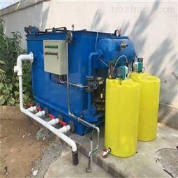餐厨含油污水处理设备厂家供货