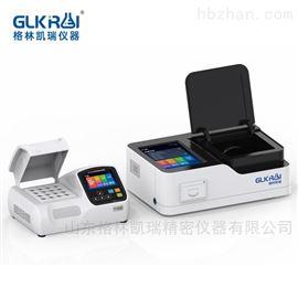 GL-900COD多参数水质测定仪