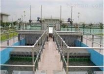 化工污水处理设备:关于化工污水的几大处理方法