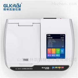GL-800氨氮水质测定分析仪