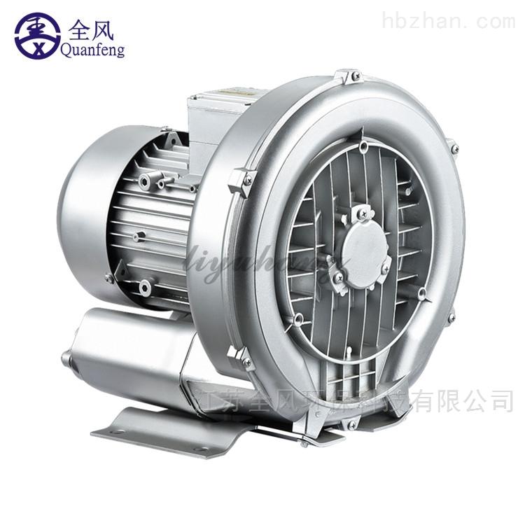 净化槽曝气高压风机