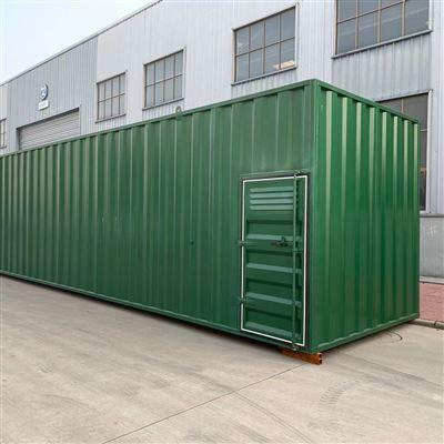 RC每天100吨清洗水果污水处理机