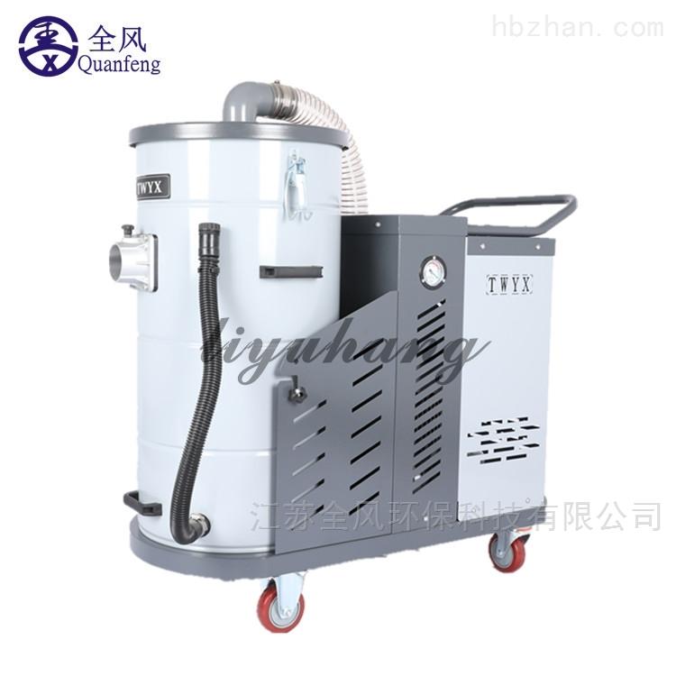 吸取铝屑铁屑金属粉尘吸尘器