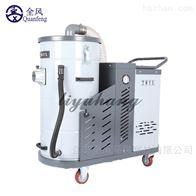 DL粉尘颗粒收集大吸力吸尘器