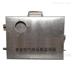 JSG6-C上海颐坤本安型气体采集监测箱矿用元器件