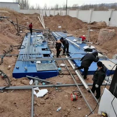 RC广西农村生活污水处理设备