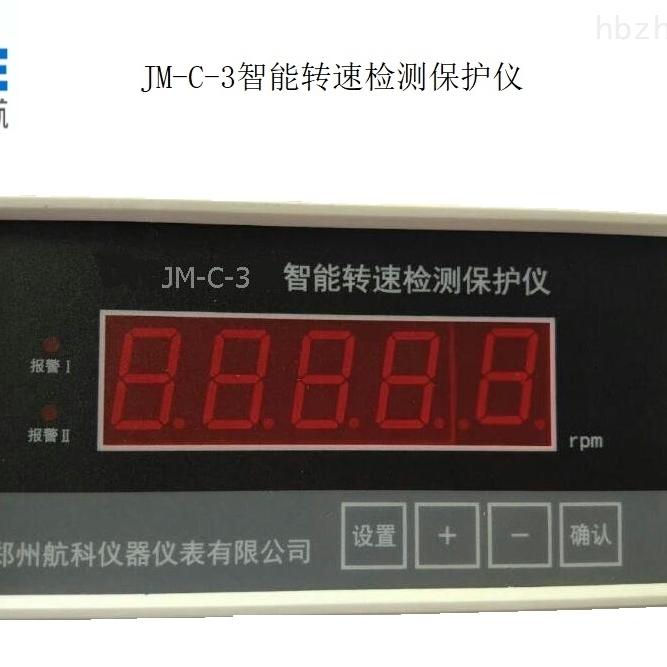QBJ-3WZ危机遮断保护仪