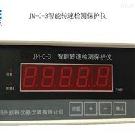 VB-Z440 转速监测仪价格