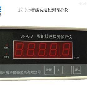 XJP-10B转速检测监测保护仪