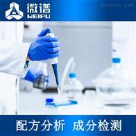 土壤检测 广州