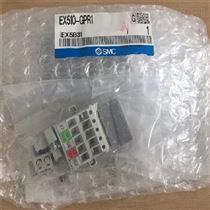 閥門SMC串行傳送系統EX600-SPR1A,EX600-DYPF