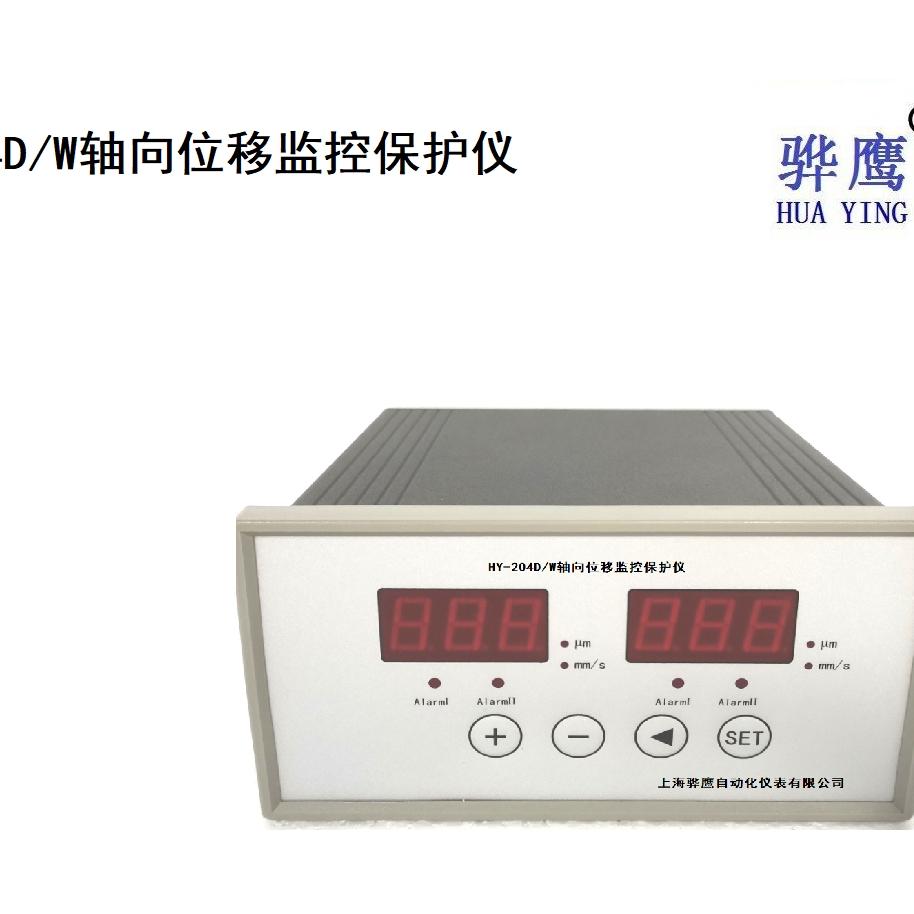 KM6620轴承振动监测仪