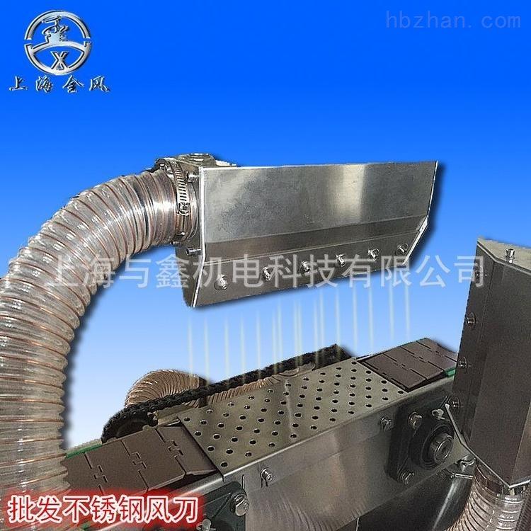 清洗机不锈钢工业风刀