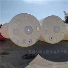 10吨化工液体储罐