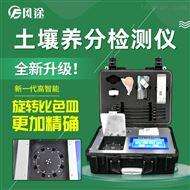 FT-GT4土壤成分分析仪