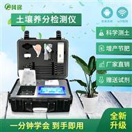 FT-GT3土壤养分测试仪价格